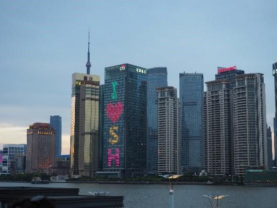 shanghai-7