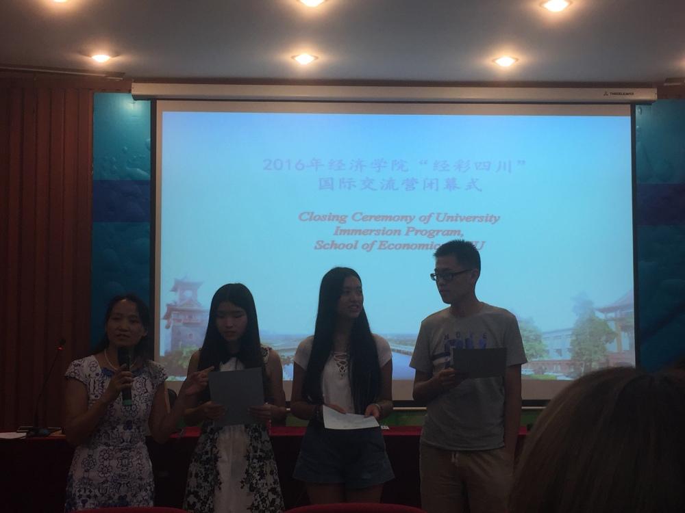 sichuan-2016-part-38